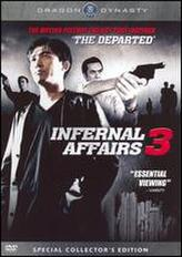 Infernal Affairs III showtimes and tickets