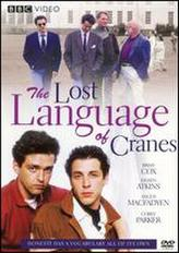 The Lost Language of Cranes showtimes and tickets