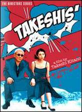 Takeshis' showtimes and tickets