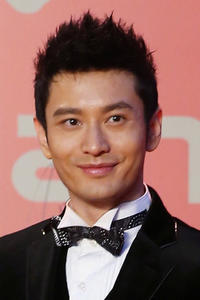 Huang Xiaoming at the Opening Ceremony of 16th Shanghai International Film Festival.