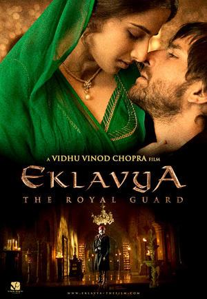 """Poster art for """"Eklavya: The Royal Guard."""""""