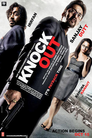 """Poster art for """"Knock Out."""""""