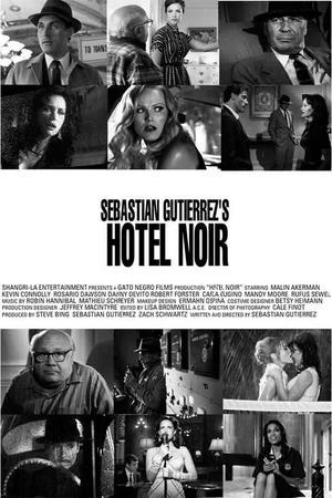 """Poster art for """"Hotel Noir."""""""