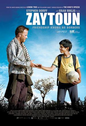 """Poster art for """"Zaytoun."""""""