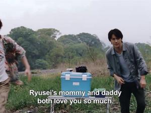 Like Father, Like Son (Us)