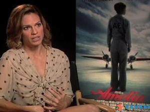 Exclusive: Amelia - Cast Interview (Fandango.Com Movies)
