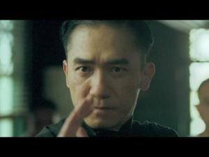 Exclusive: The Grandmaster - Group Fight