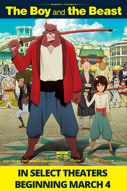 the boy and the beast 2016 movie photos and stills
