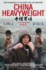 China Heavyweight