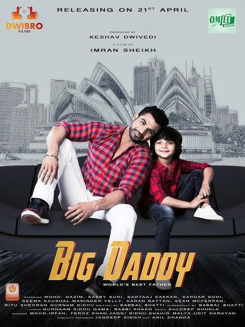 Big Daddy 2017 Times Movie Tickets Showtimes Fandango
