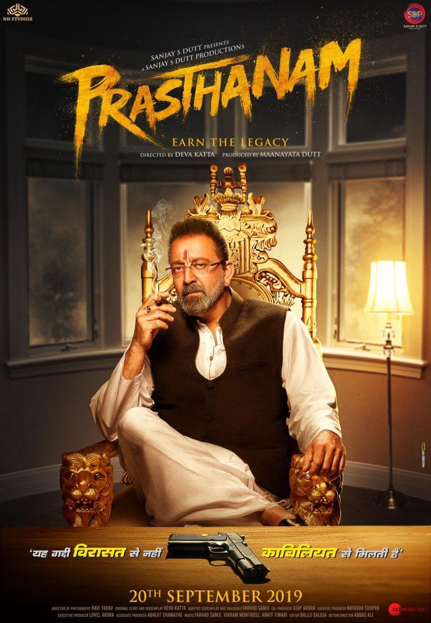 Prassthanam (2019) Hindi WEB-HD 1080p 720p 480p ESubs | DD5.1 | Full Movie