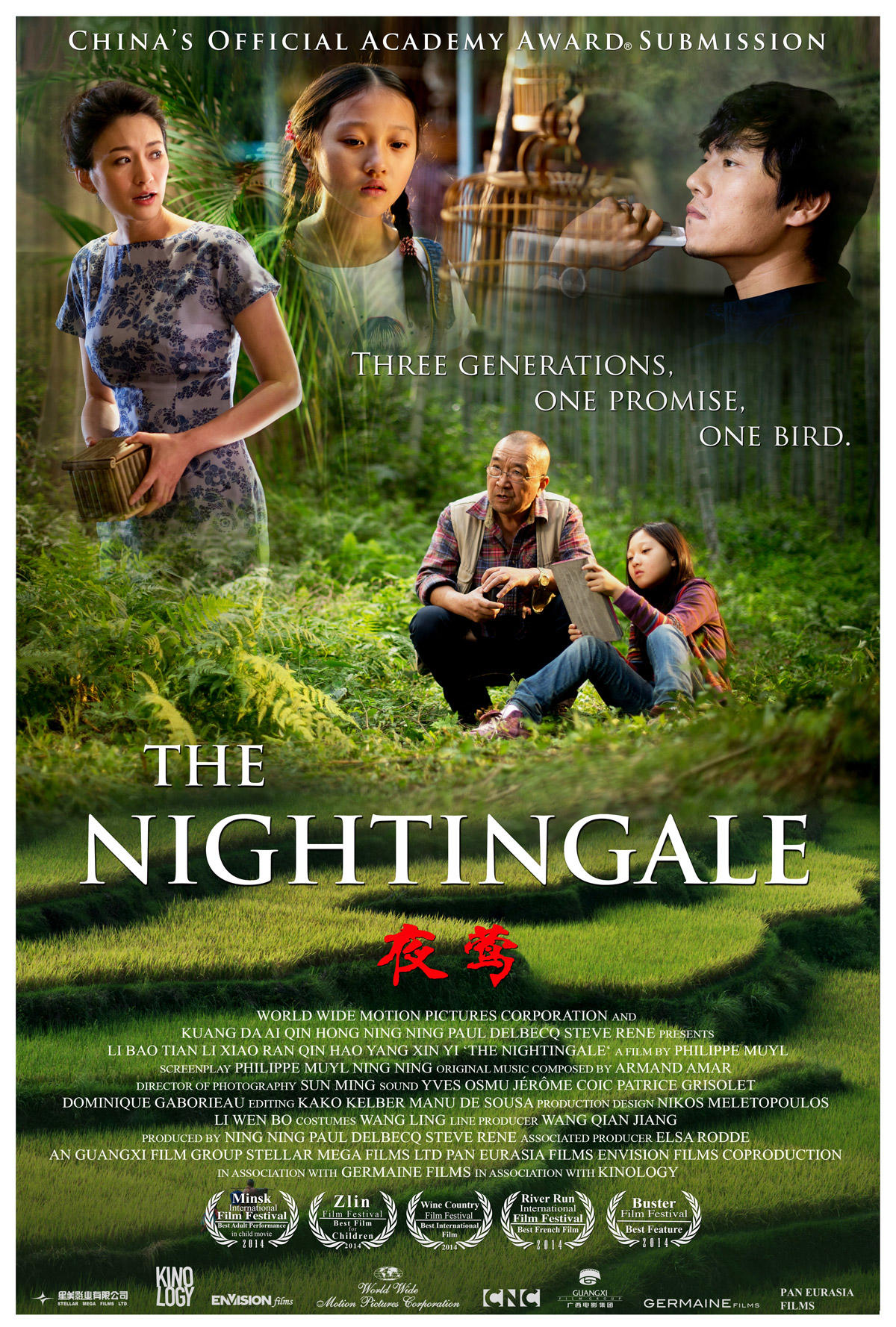 The Nightingale poster art