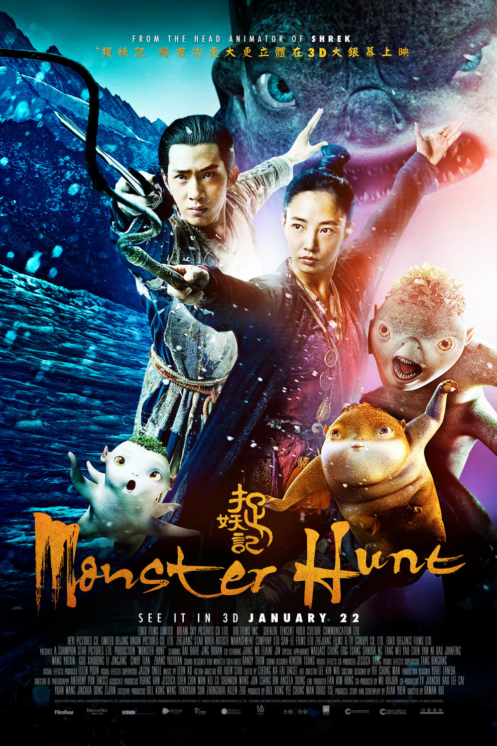 Monster Hunt poster