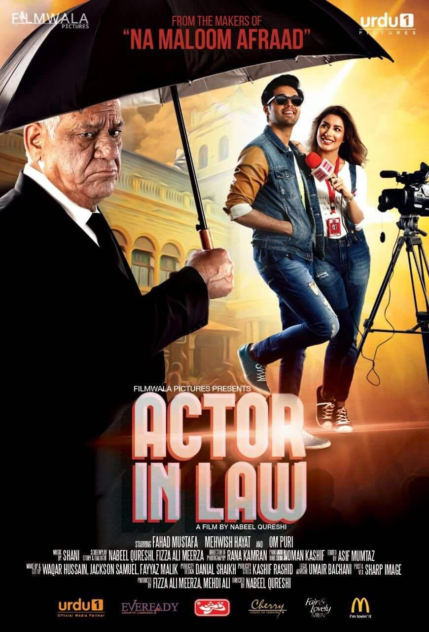 Actor in Law poster art