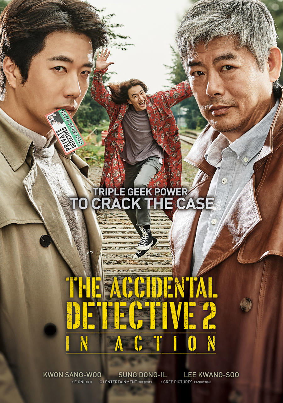 The Accidental Detective 2: In Action poster art