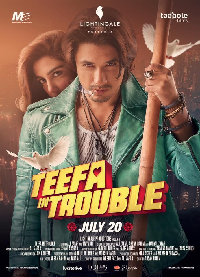 Teefa in Trouble poster art