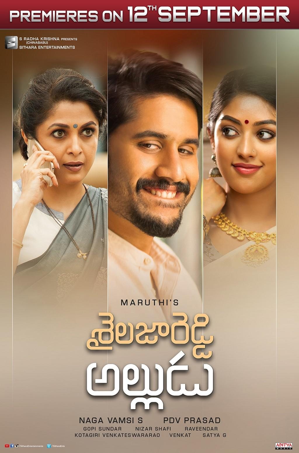 Sailaja Reddy Alludu poster art