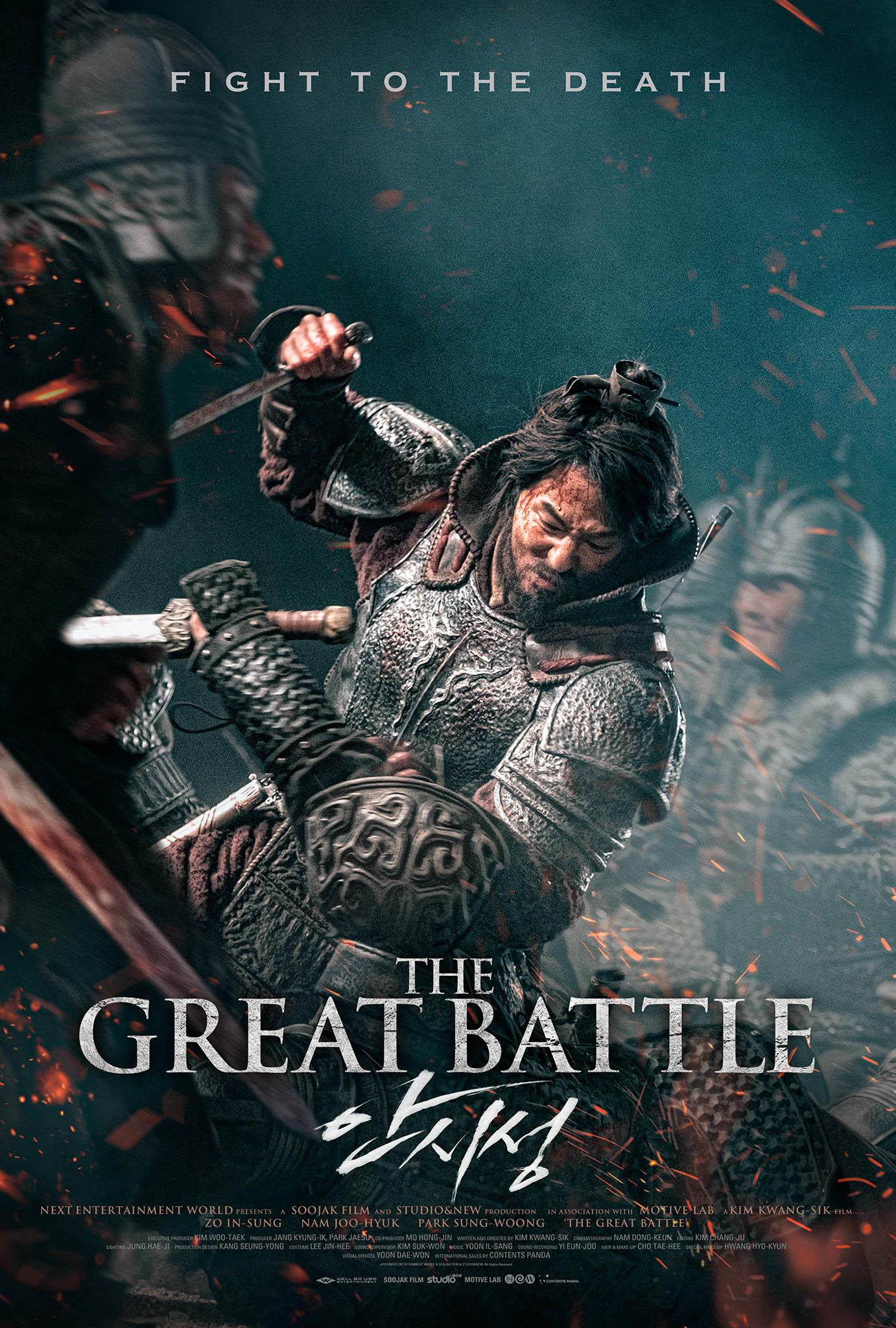 The Great Battle poster art