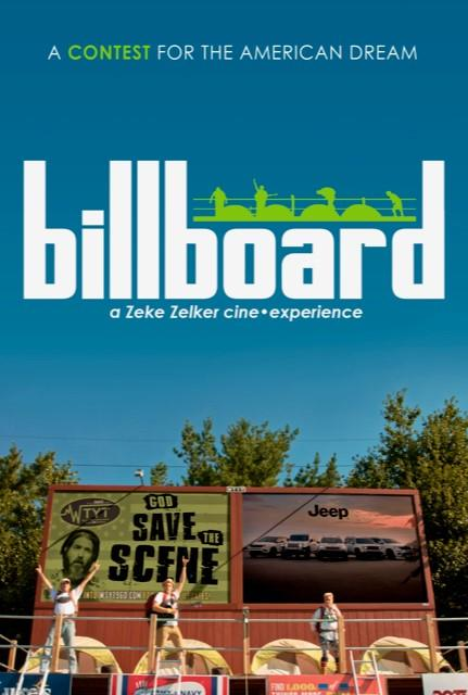 Billboard poster art