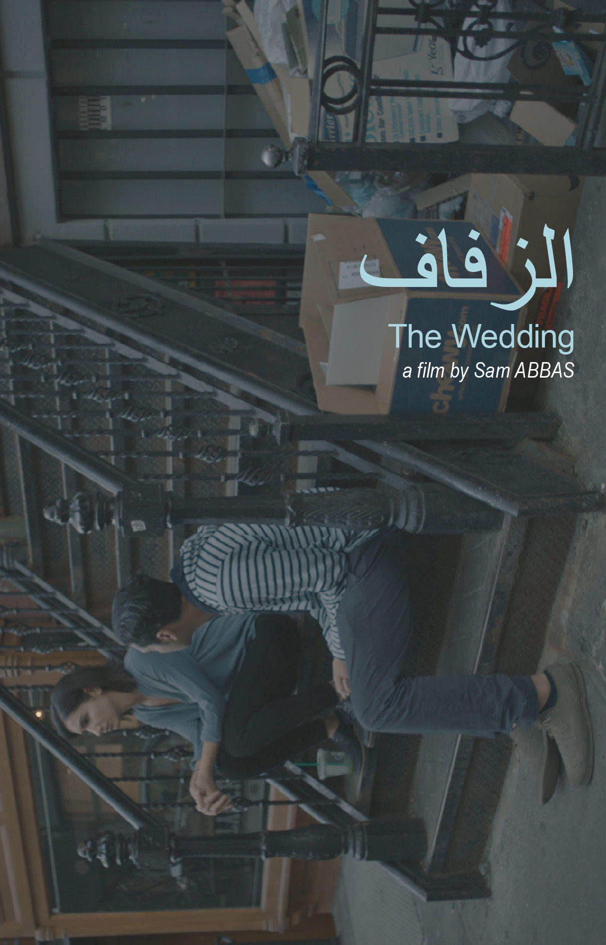 The Wedding poster art