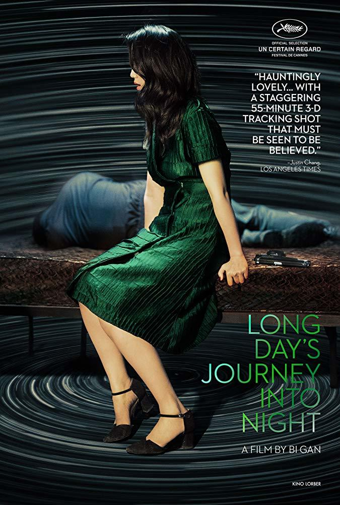 Long Day's Journey Into Night poster art