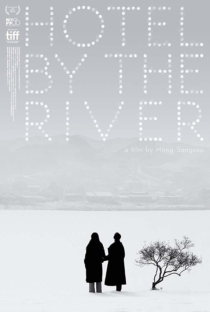 Hotel By The River poster art