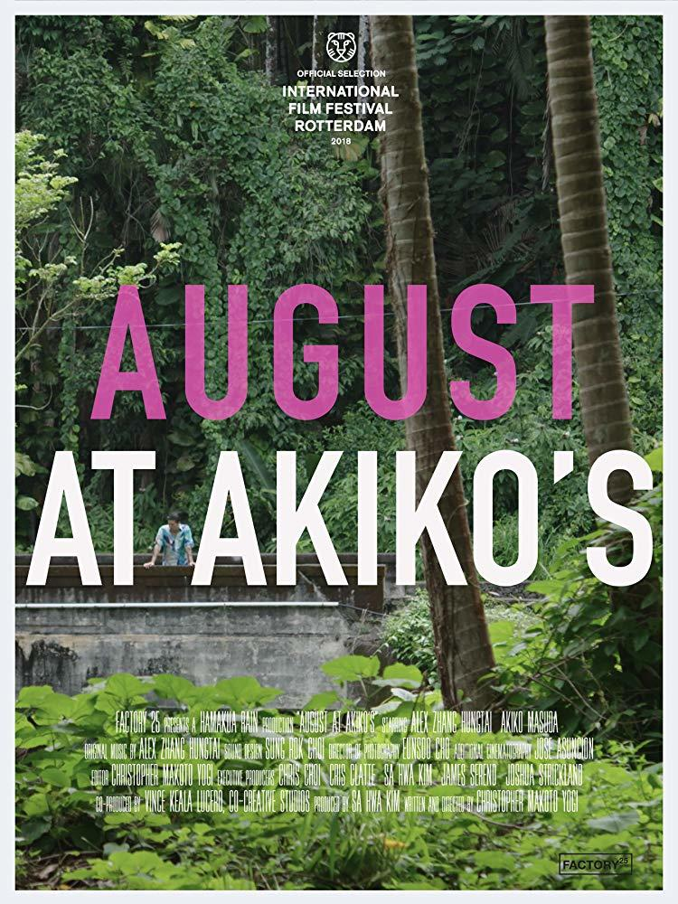 August At Akiko's poster art