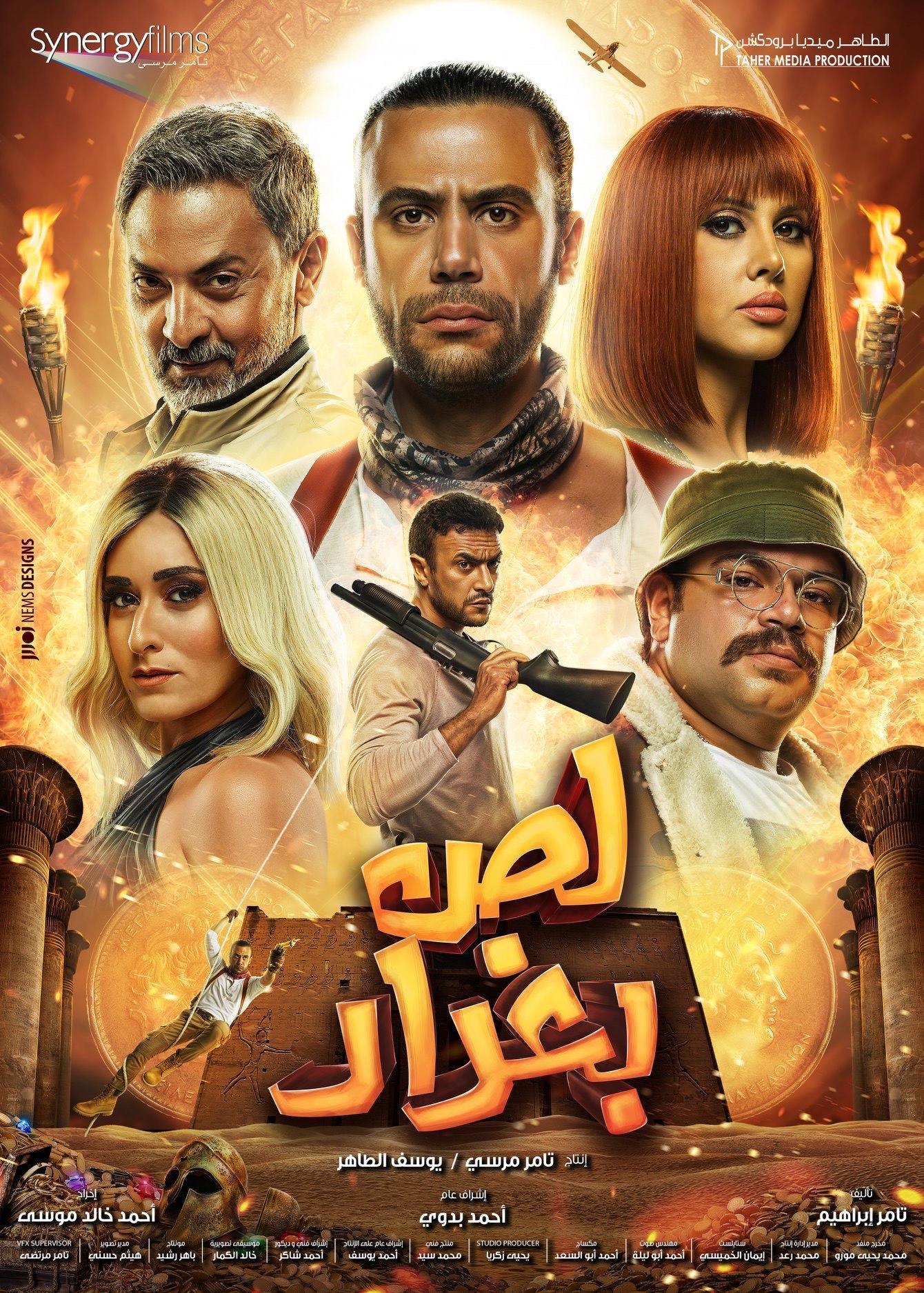 The Thief Of Baghdad Movie Photos And Stills Fandango