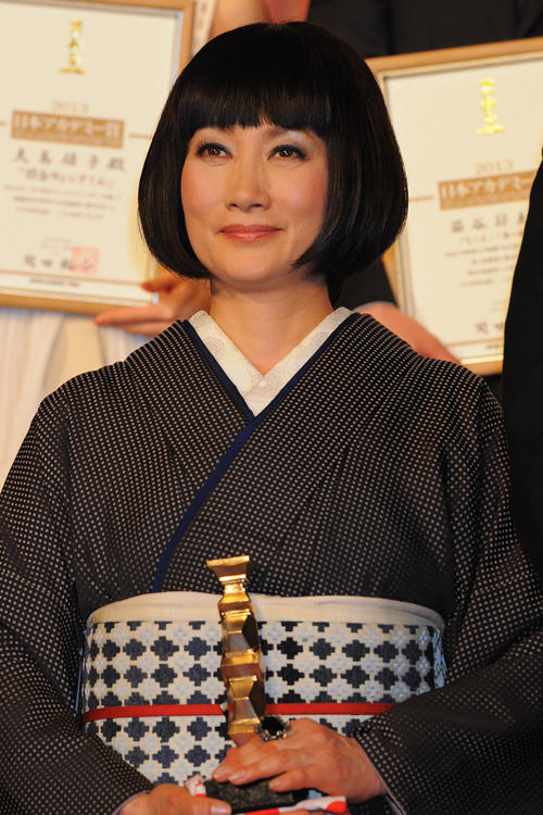 Kimiko Yo at the 36th Japan Academy Prize Award Ceremony.