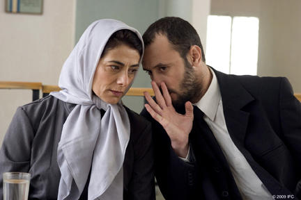 Hiam Abbass as Salma Zidane and Ali Suliman as Ziad Daud in