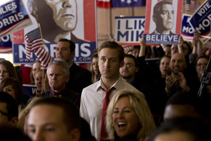 Ryan Gosling as Stephen Myers in