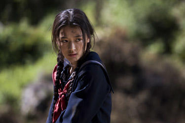 Gianna Jun as Saya in
