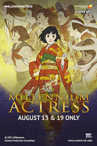 Millennium Actress (Fathom Events) poster