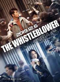 The Whistleblower (2019) poster