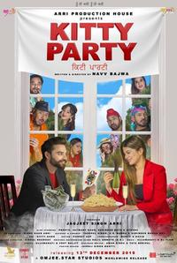 Kitty Party (2019) poster