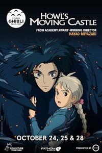 Howl's Moving Castle – Studio Ghibli Fest 2021 poster