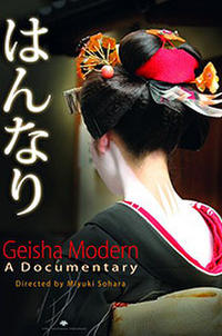 Hannari: Geisha Modern Movie Poster
