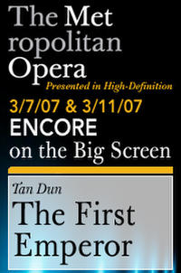 The First Emperor Encore (2007) Movie Poster