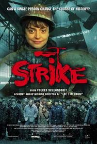 Strike (2007) Movie Poster