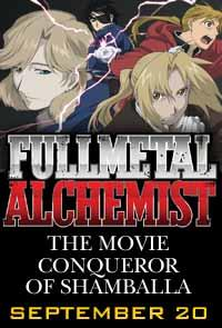 Anime Bento – Full Metal Alchemist The Movie: Conqueror of Shambala Movie Poster