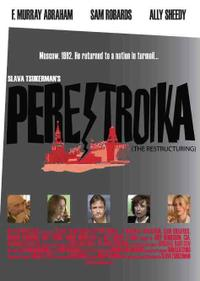 Perestroika Movie Poster