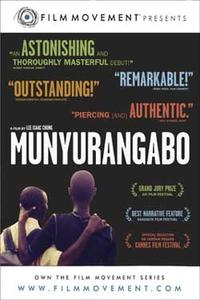 Munyurangabo Movie Poster