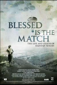 Blessed Is the Match: The Life and Death of Hannah Senesh Movie Poster