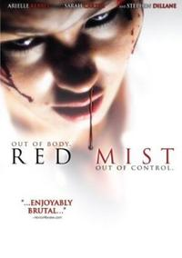 Red Mist Movie Poster