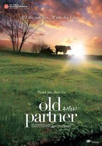 Old Partner Movie Poster