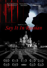 Say It in Russian Movie Poster