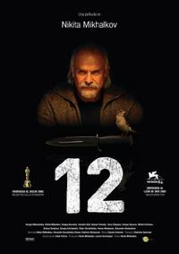 12 (Luxury Seating) Movie Poster