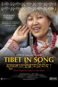 Tibet in Song Movie Poster