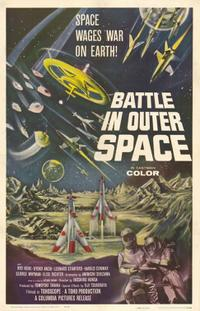 Godzilla, Mothra & King Ghidorah: Giant Monsters All-Out Attack / Battle in Outer Space Movie Poster