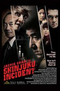Jackie Chan in Shinjuku Incident Movie Poster